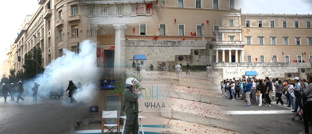 """""""Πεδίο μάχης"""" η Αθήνα για τον Κουφοντίνα"""