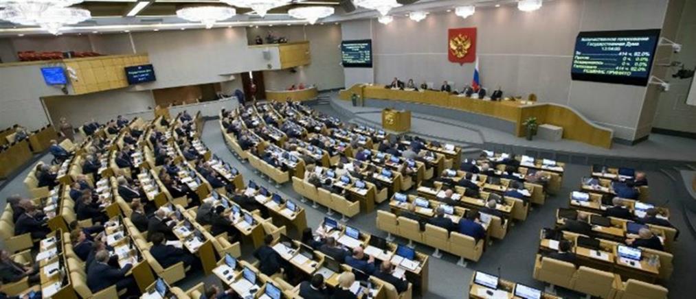 Βουλευτής συνελήφθη στην Βουλή