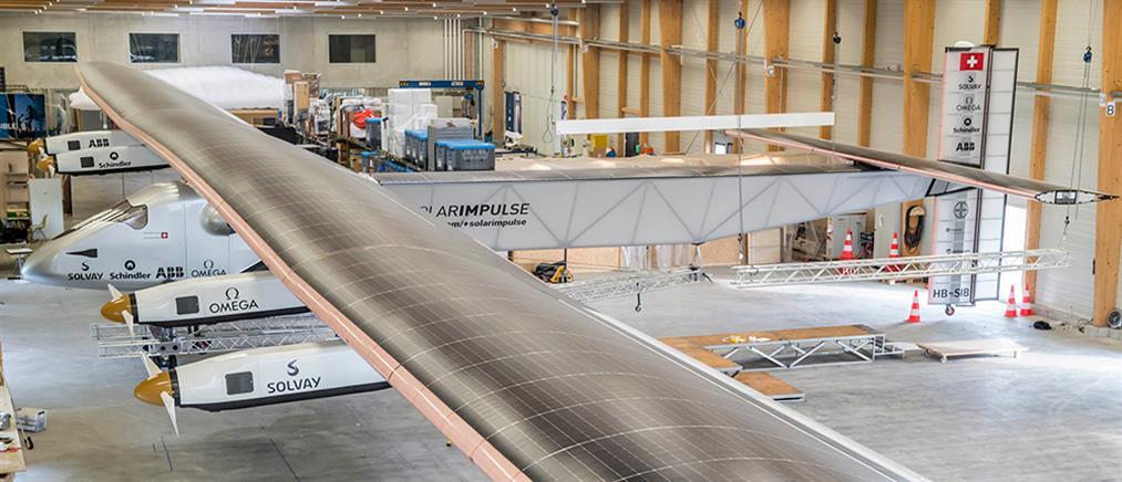 Ξεκίνησε ο γύρος του κόσμου με αεροπλάνο χωρίς καύσιμα