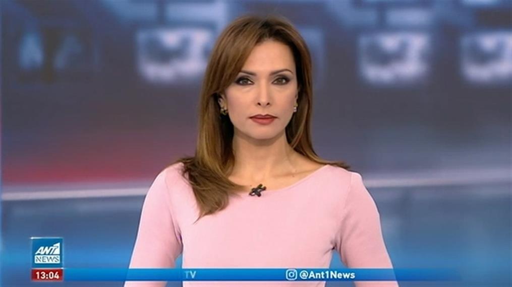 ANT1 NEWS 22-04-2021 ΣΤΙΣ 13:00