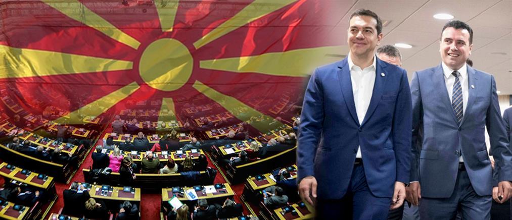 Σπυράκη: πολλαπλώς βλαπτική για την Ελλάδα η Συμφωνία των Πρεσπών