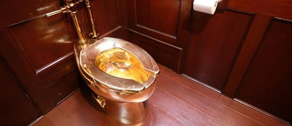 Έκλεψαν ολόχρυση λεκάνη τουαλέτας από παλάτι