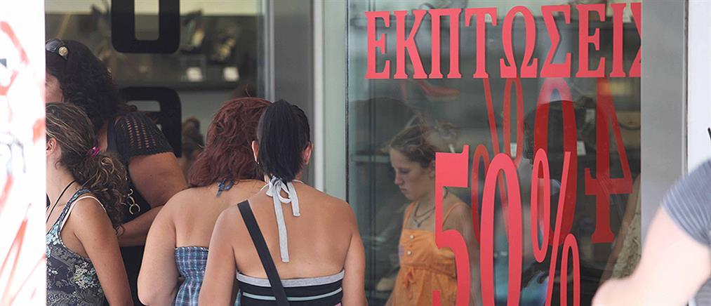 Διευκρινίσεις ΕΣΕΕ για την ενδιάμεση εκπτωτική περίοδο του Μαΐου