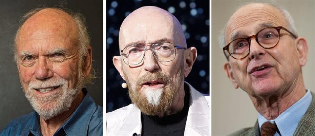 Νόμπελ Φυσικής σε τρεις Αμερικανούς επιστήμονες