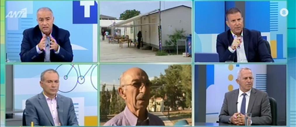 Πρόεδρος Μόριας στον ΑΝΤ: Έχουμε μετατρέψει τα σπίτια μας σε φρούρια (βίντεο)