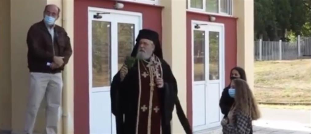 Κορονοϊός - Αμύνταιο: Επεισοδιακός αγιασμός σε σχολείο (βίντεο)