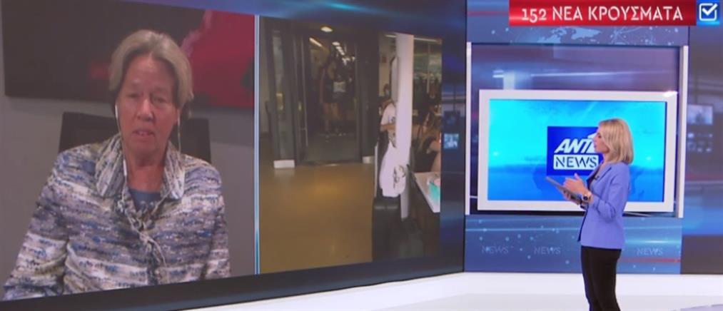 Κορονοϊός - Λινού στον ΑΝΤ1: Είναι πιθανό να μην ελεγχθεί η κατάσταση (βίντεο)