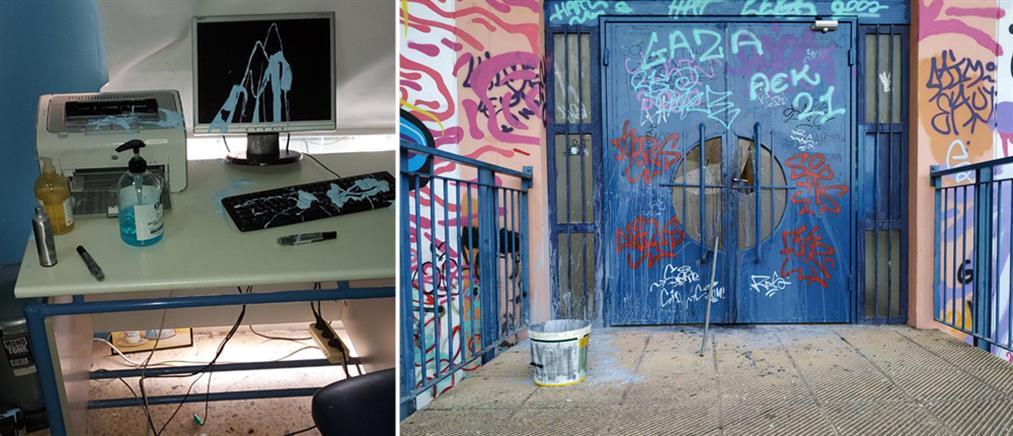 Βανδαλισμοί σε σχολεία στην Βάρη (εικόνες)