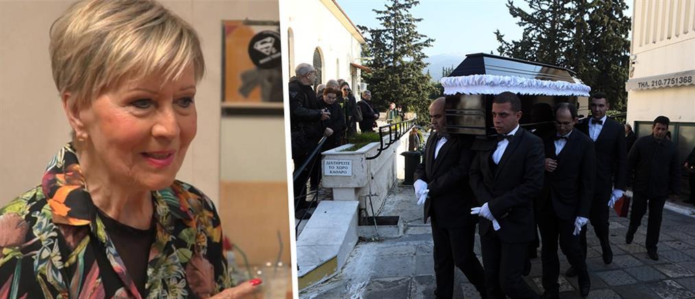 Έρρικα Μπρόγιερ: θρήνος στην κηδεία της