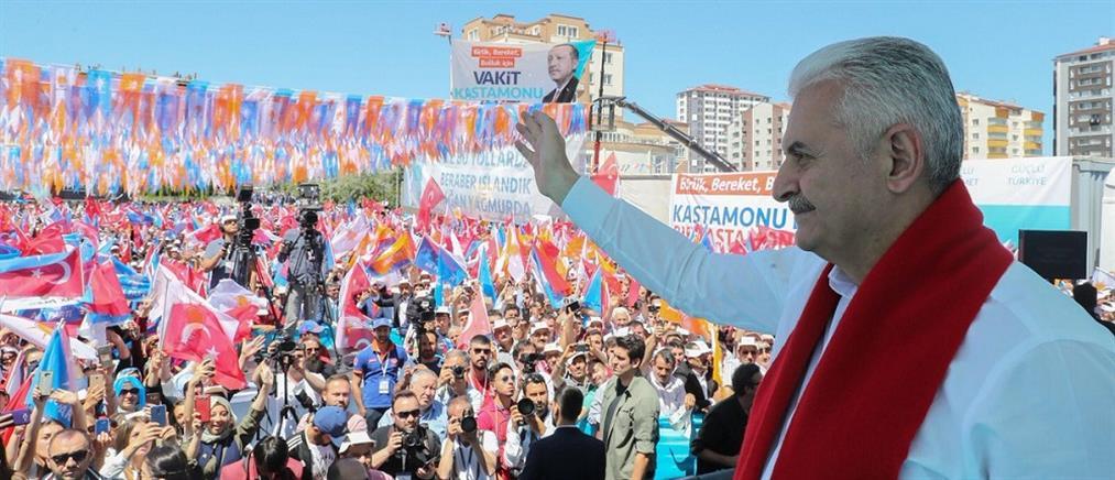 """Ο Γιλντιρίμ """"κατεβαίνει"""" για δήμαρχος Κωνσταντινούπολης"""