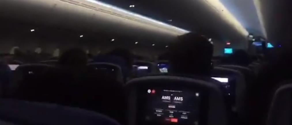 Πανικός σε πτήση που βρέθηκε στο επίκεντρο καταιγίδας (βίντεο)