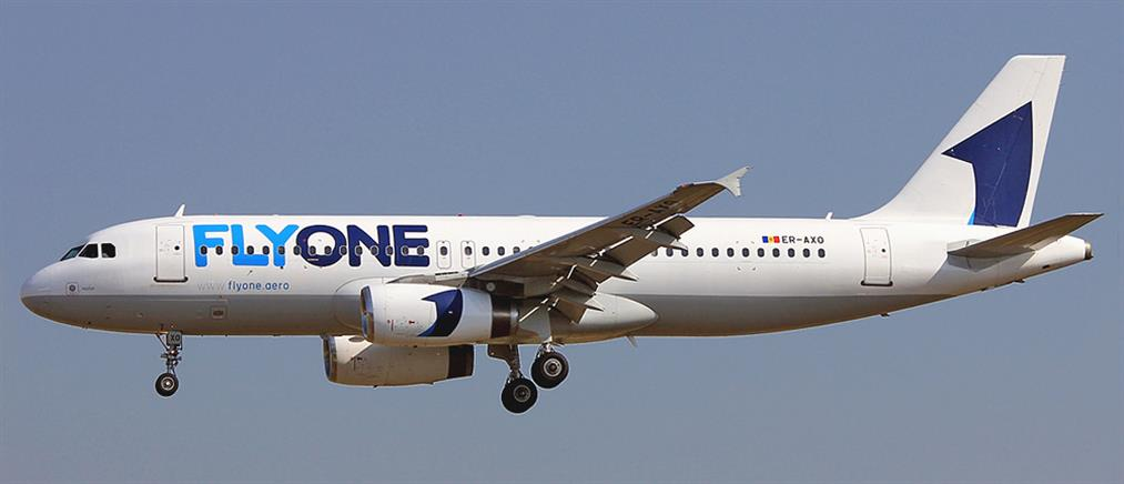 Πτήση τρόμου πάνω από την Κρήτη