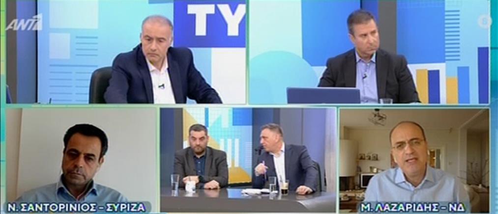Λαζαρίδης - Σαντορινιός: Αντιπαράθεση στον ΑΝΤ1 για την πανδημία και τα εθνικά θέματα (βίντεο)
