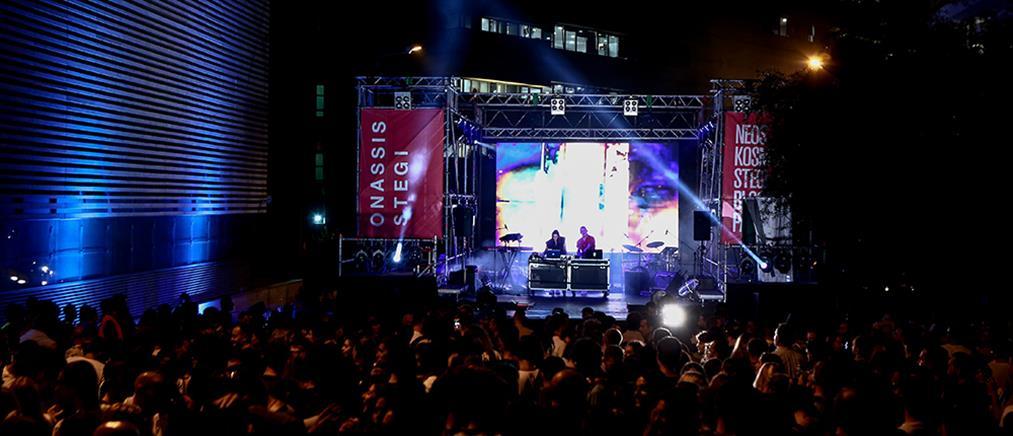"""""""Neos Kosmos Stegi Block Party"""": Εντυπωσιακή γιορτή από την Στέγη του Ιδρύματος Ωνάση (εικόνες)"""