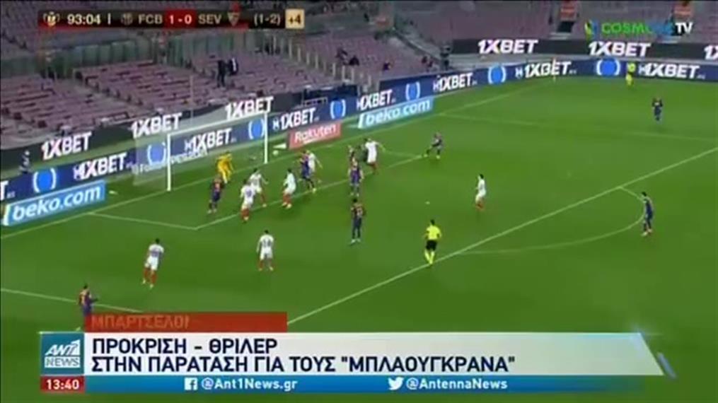 Γκολ και θέαμα από τα γήπεδα της Ευρώπης