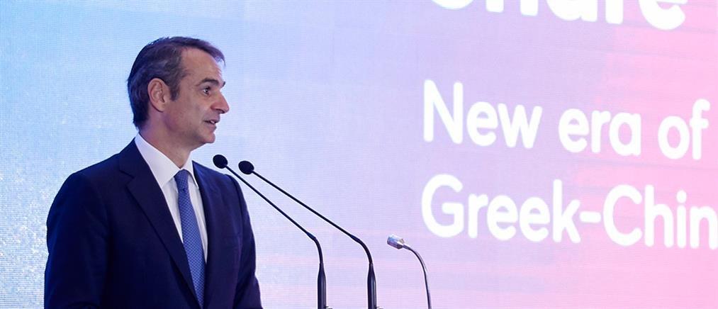 Μητσοτάκης: Ανοίγουμε νέο κεφάλαιο στις σχέσεις Ελλάδας και Κίνας