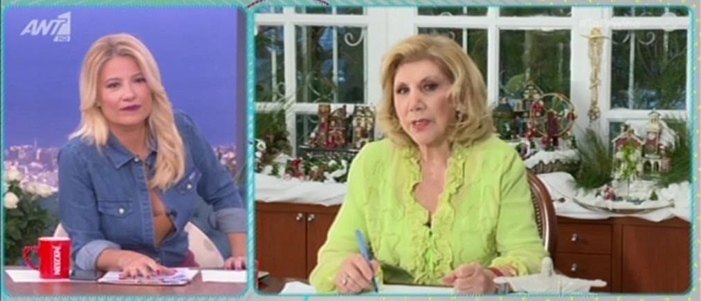 Λίτσα Πατέρα: Θα έχουμε πληροφορίες που θα μας δώσουν κουράγιο (βίντεο)