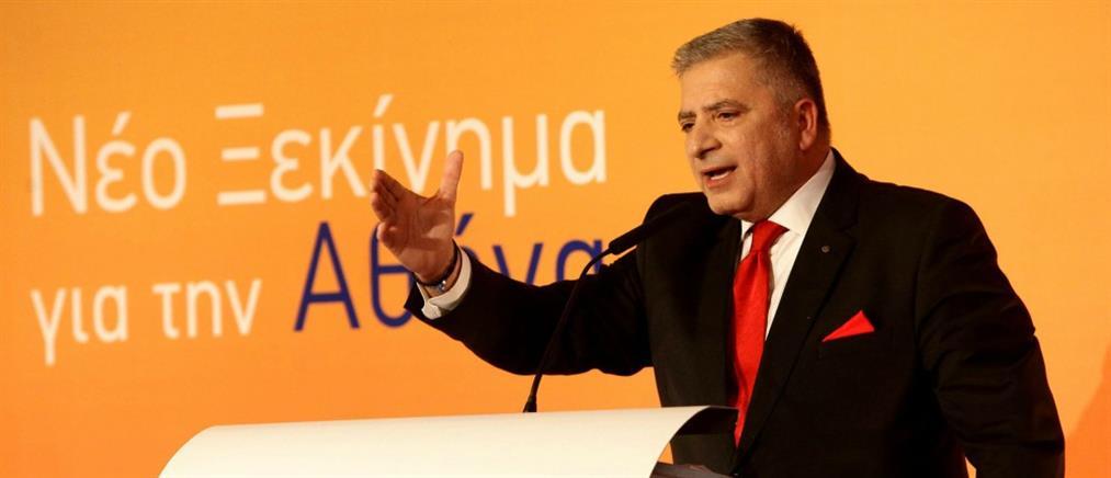 Πατούλης: δηλώνω δυναμικά παρών στο νέο ξεκίνημα που κάνουμε για την Αθήνα