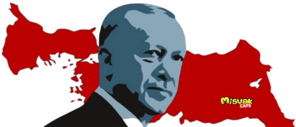 Τουρκία: Χάρτης - πρόκληση με την μισή Ελλάδα υπό τουρκική κατοχή (εικόνες)