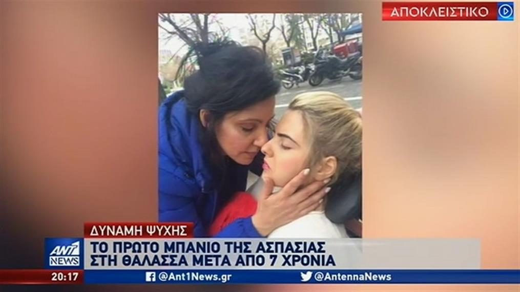 Συγκλονίζει η μητέρα της Ασπασίας Μπόγρη στον ΑΝΤ1
