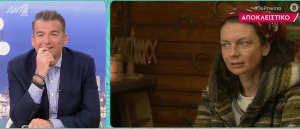 """Μαρία Τοτόμη: Η στρατηγική στην """"Φάρμα"""" και οι... φιλίες (βίντεο)"""