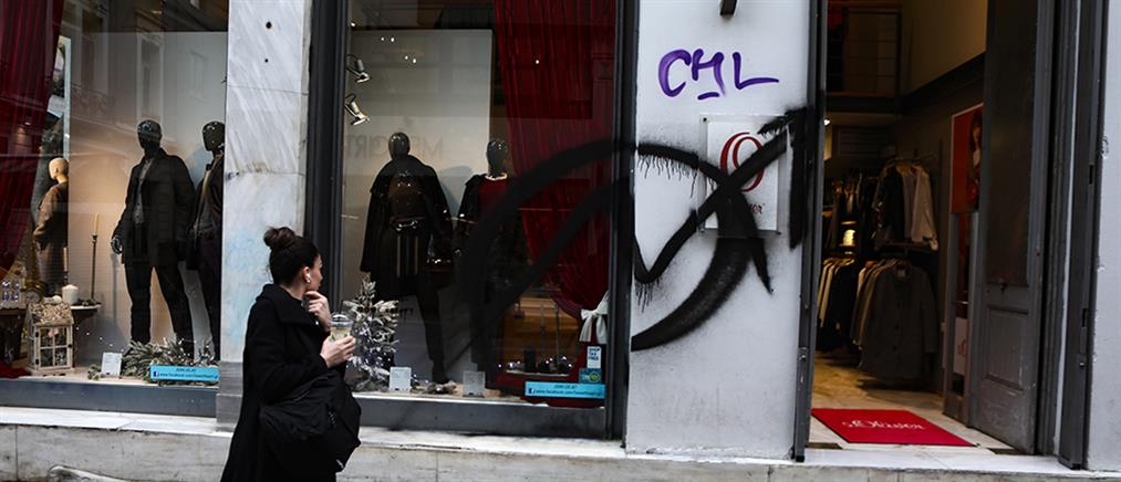 Κουκουλοφόροι σκόρπισαν τον τρόμο στο κέντρο της Αθήνας