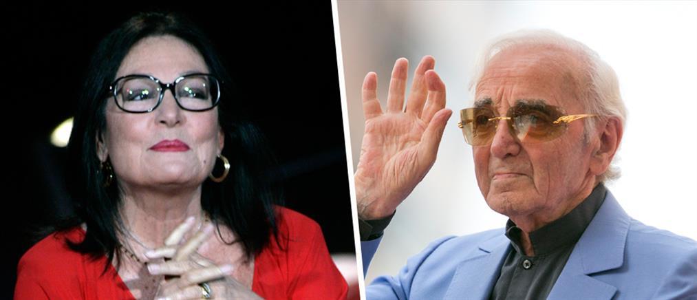 """Το συγκινητικό """"αντίο"""" της Νάνας Μούσχουρη στον Σαρλ Αζναβούρ"""