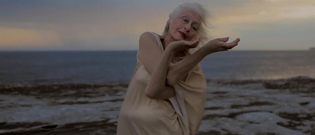 Έλεν Κράμερ: Χορεύτρια ετών... 100