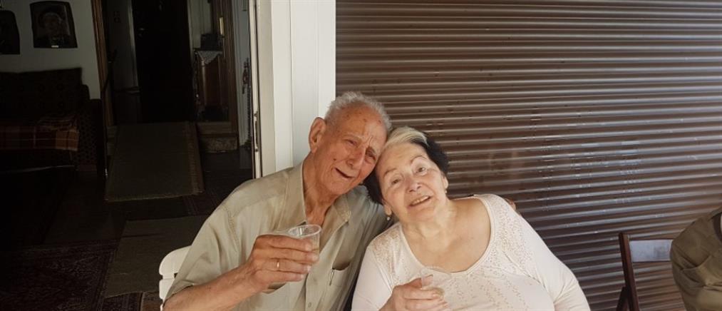 Επέτειος γάμου 65 ετών σε… καραντίνα λόγω κορονοϊού