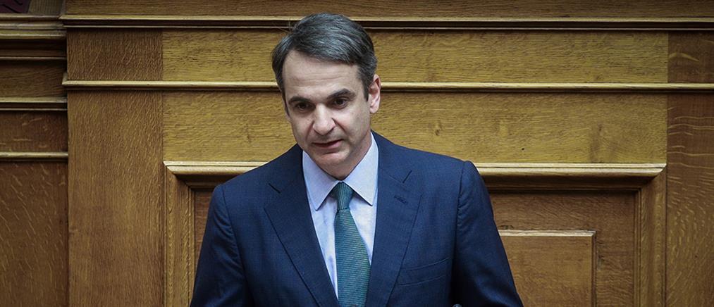 Μητσοτάκης: ολέθριες οι προτάσεις του ΣΥΡΙΖΑ για την αναθεώρηση του Συντάγματος