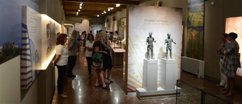 Εγκαινιάστηκε το Νέο Αρχαιολογικό Μουσείο Πύλου (εικόνες)