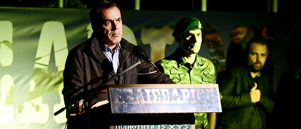 Παναγιωτόπουλος: οι Ένοπλες Δυνάμεις είναι το ξίφος της Ελλάδας