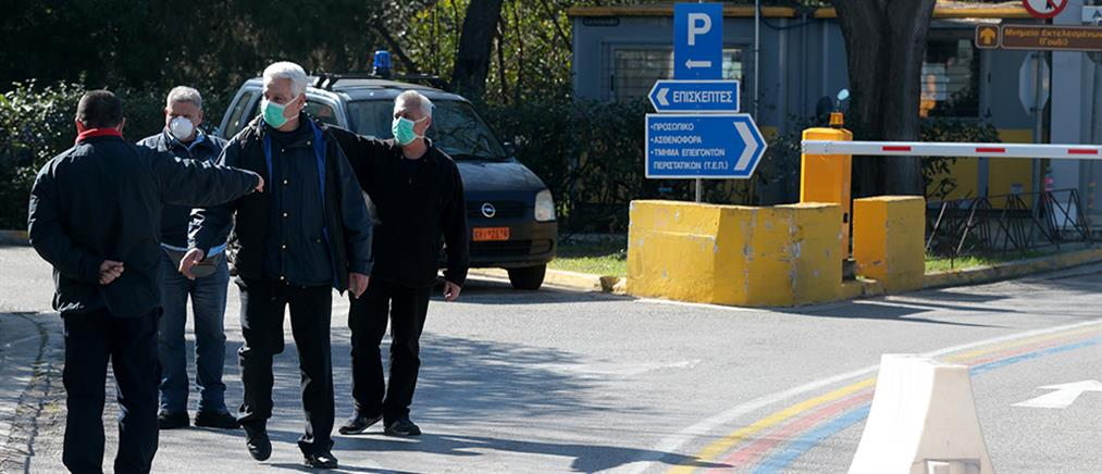 Κορονοϊός: Οδηγίες μέσω ΑΑΔΕ για προστασία από τον ιό