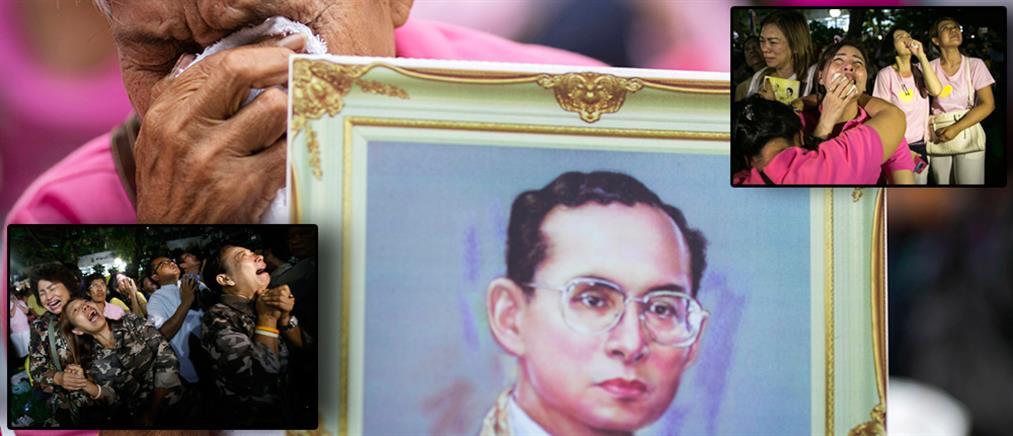 Σπαραγμός στην Ταϊλάνδη για τον θάνατο του βασιλιά