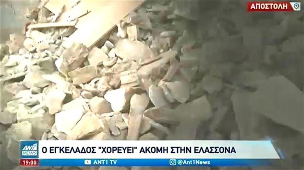 Με τον φόβο ενός νέου σεισμού ζουν οι σεισμόπληκτοι στη Θεσσαλία