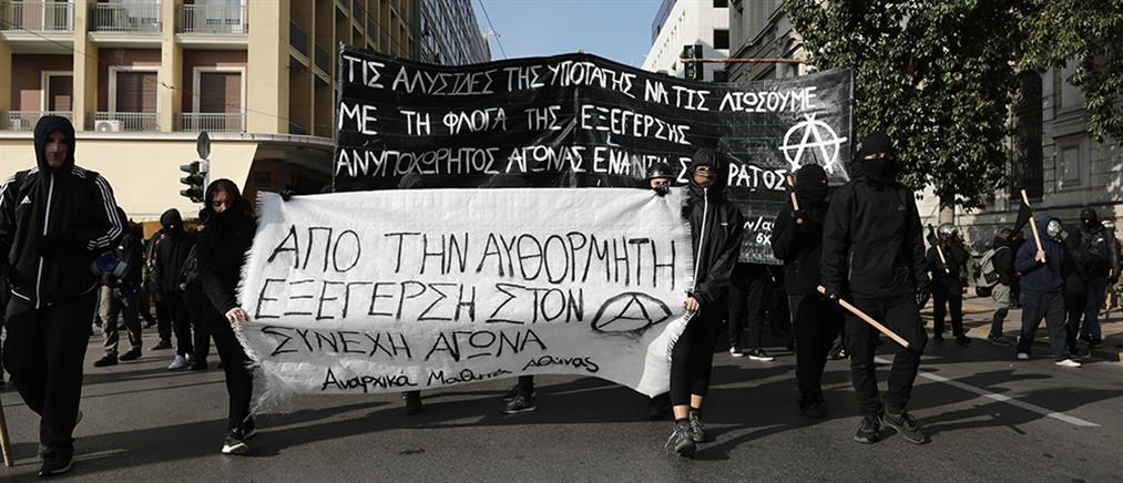 Δολοφονία Γρηγορόπουλου: Μαθητική πορεία στο κέντρο της Αθήνας (εικόνες)