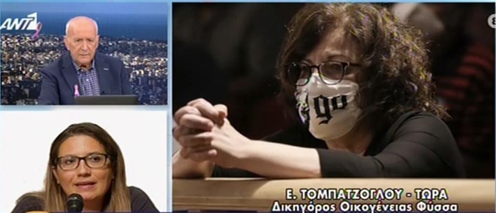 Τομπατζόγλου για Χρυσή Αυγή: απόφαση βασισμένη σε πραγματικά στοιχεία (βίντεο)
