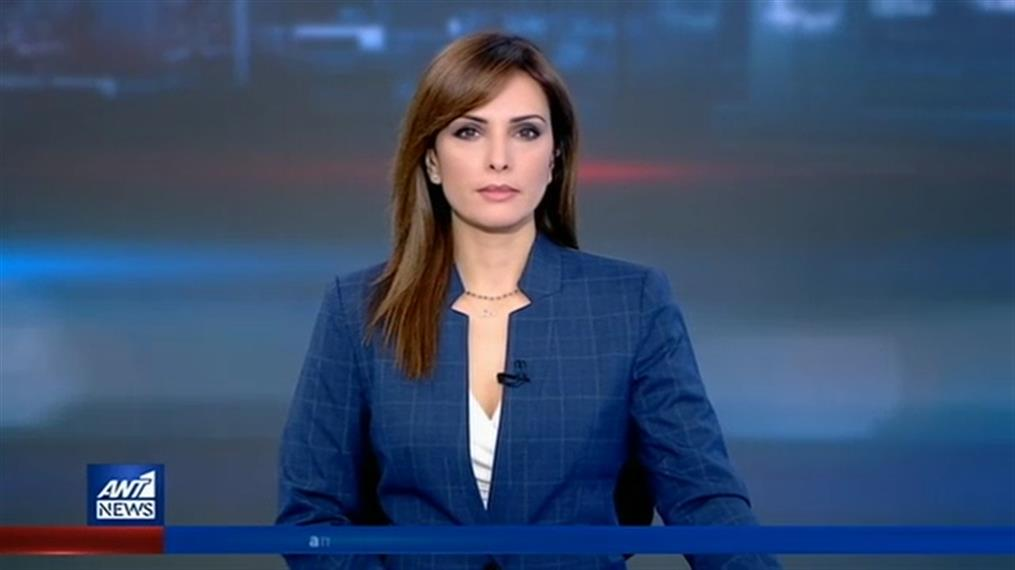 ANT1 NEWS 26-02-2020 ΣΤΙΣ 13:00
