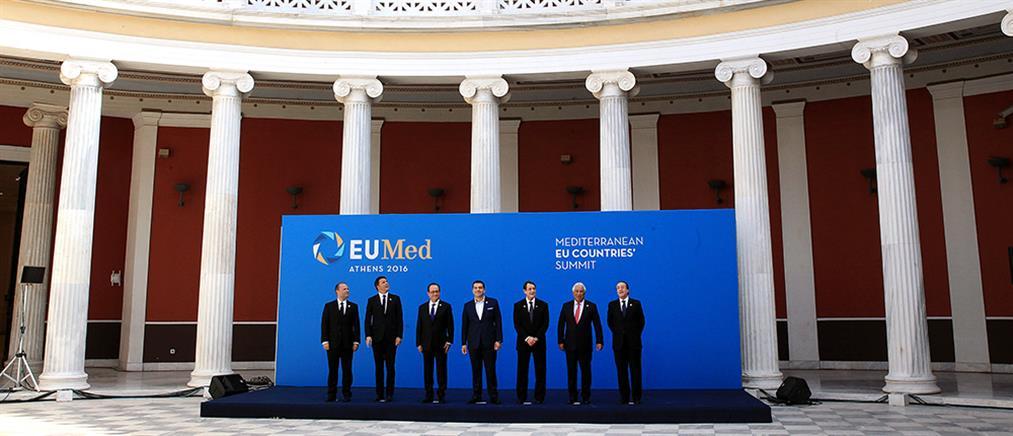 """""""Μόνος ο ευρωπαϊκός νότος"""""""