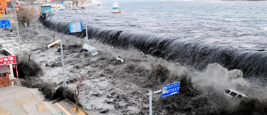 Τρία χρόνια από τον φονικό σεισμό στην Ιαπωνία