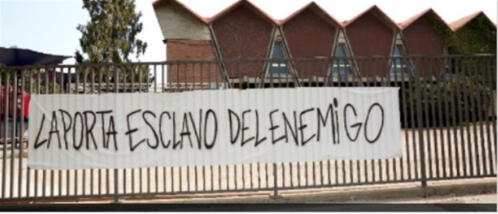 """Μπαρτσελόνα: """"άρχισαν τα όργανα"""" μετά τη φυγή Μέσι"""