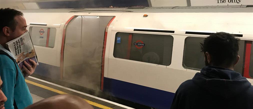 Φωτιά και καπνοί σε σταθμό του μετρό στο Λονδίνο
