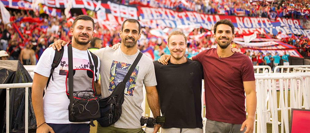 """Football Stories"": Λέντζας και Γιακουμίδης... παίζουν μπάλα στην Κολομβία (εικόνες)"