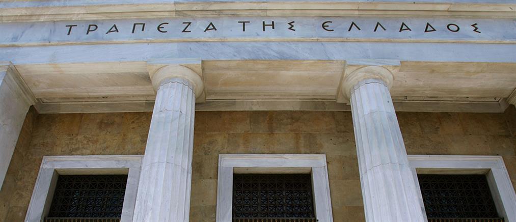 Μειώθηκαν κατά 5,5% τα μη εξυπηρετούμενα ανοίγματα των τραπεζών