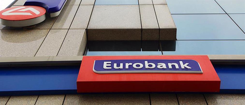 Eurobank: Καθαρά κέρδη 149 εκατ. ευρώ στο 9μηνο