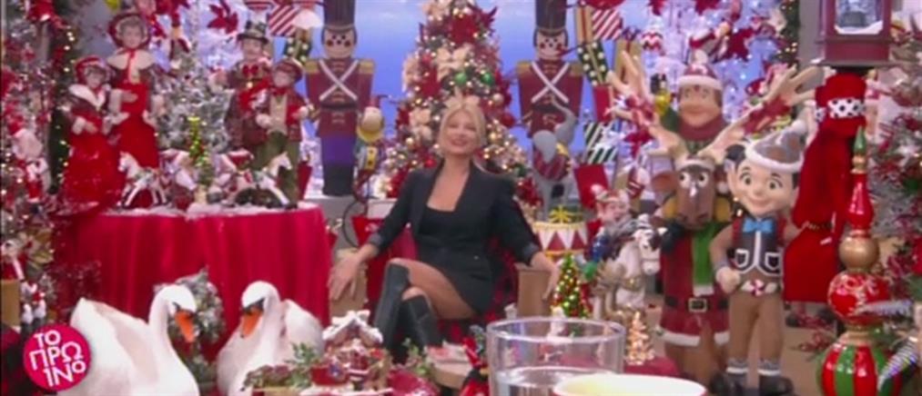 """""""Το Πρωινό"""": Χριστουγεννιάτικος στολισμός υπερπαραγωγή στο πλατό (βίντεο)"""