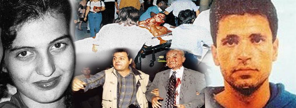 Σορίν Ματέι: 21 χρόνια από την αιματηρή ομηρία στη Νιόβης