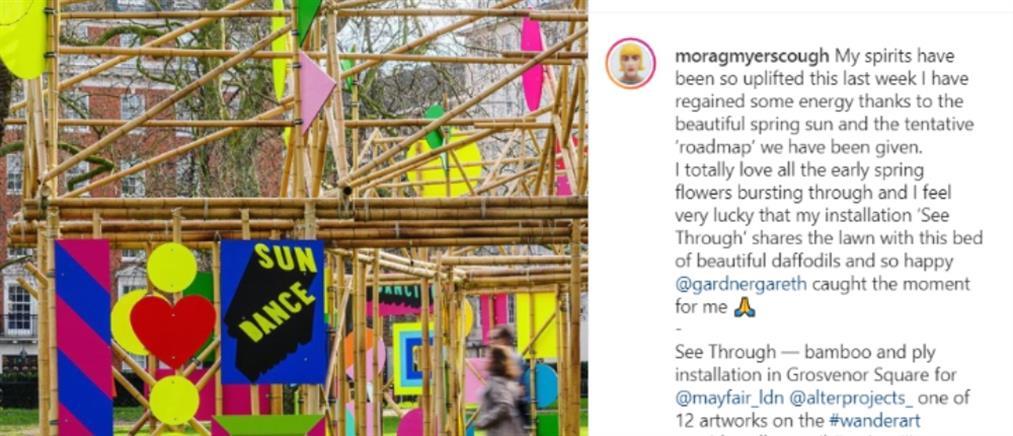 """See Through"": Η διαδραστική εγκατάσταση στο Mayfair του Λονδίνου"