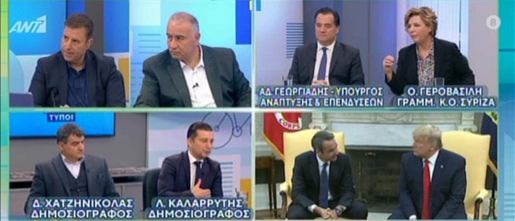 """Γεωργιάδης και Γεροβασίλη διασταύρωσαν τα """"ξίφη"""" τους στον ΑΝΤ1 (βίντεο)"""