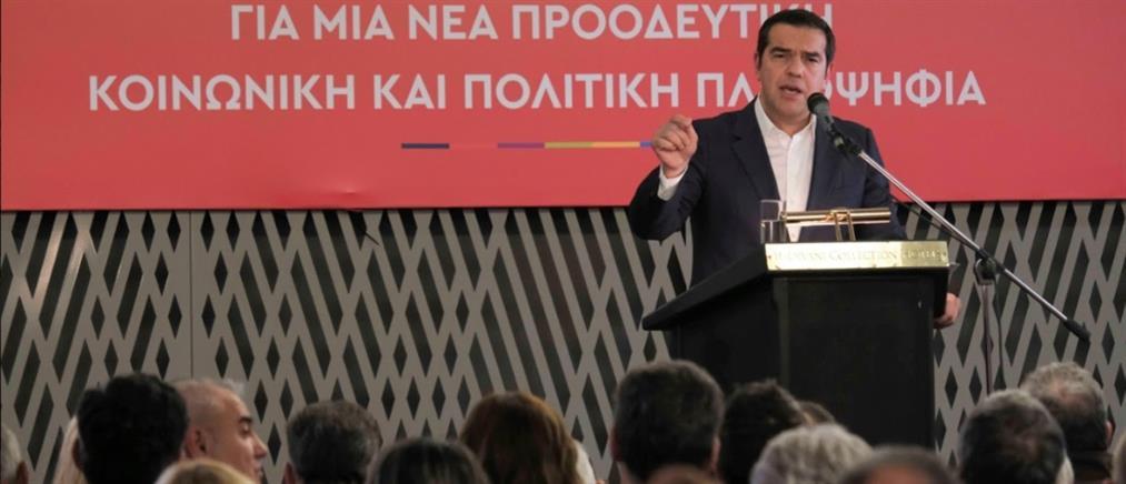 Τσίπρας: προοδευτική συστράτευση ενάντια στην παλινόρθωση του αυταρχικού κράτους